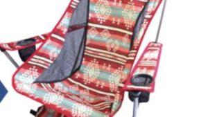アウトドア折りたたみ椅子でアルミ製、軽量・コンパクトで頑丈なのは?お花見、運動会にも!